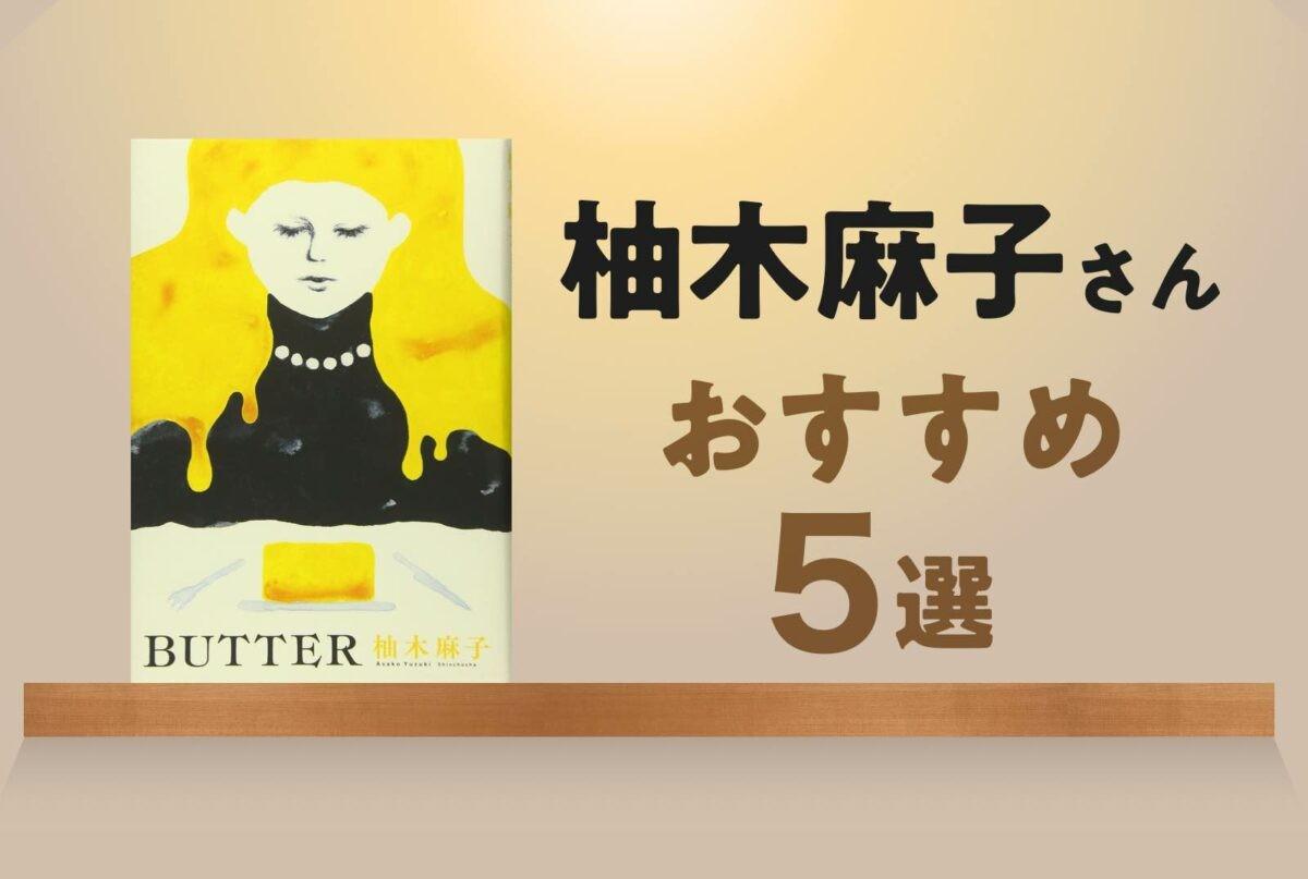 f:id:takayuki-fujii24:20210601145957j:image