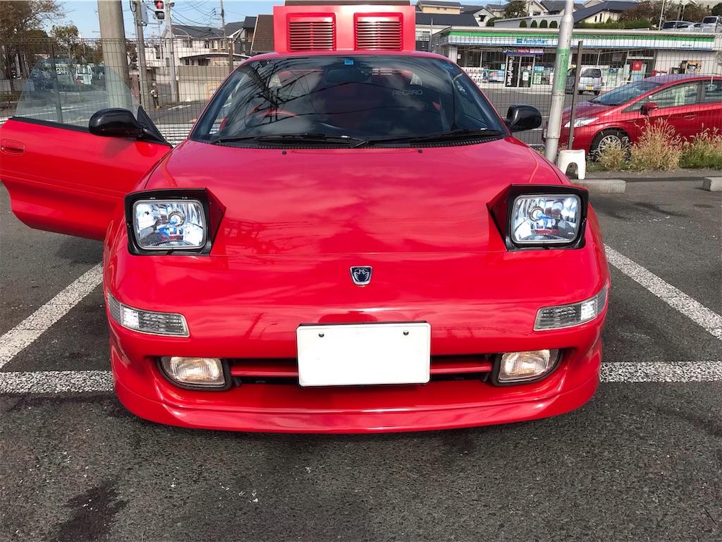 f:id:takayuki-yoshida:20181108081735j:image