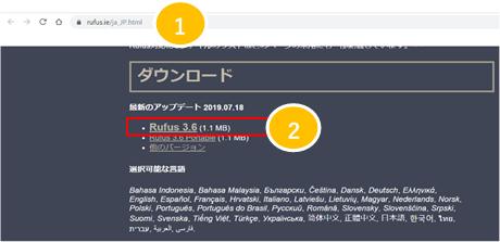 f:id:takayuki-yoshida:20190824215104p:plain