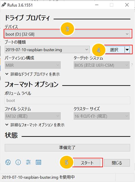 f:id:takayuki-yoshida:20190824215304p:plain