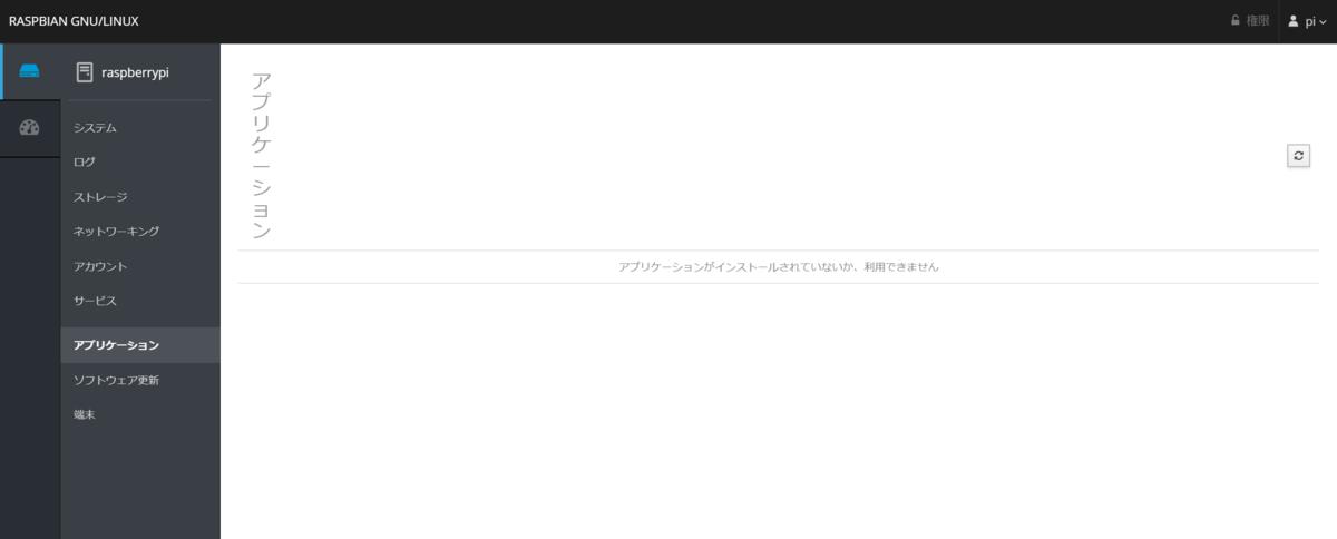 f:id:takayuki-yoshida:20190830221348p:plain