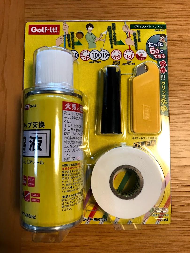 f:id:takayuki-yoshida:20191014141004j:plain