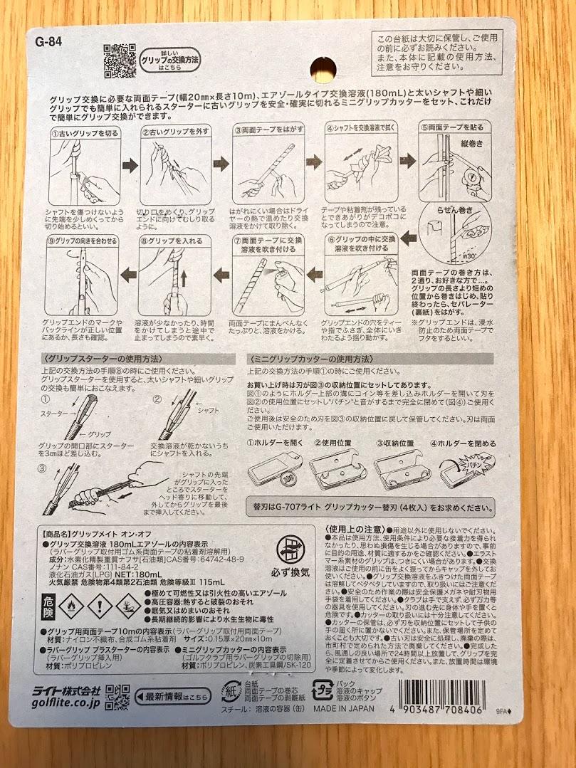f:id:takayuki-yoshida:20191014141035j:plain