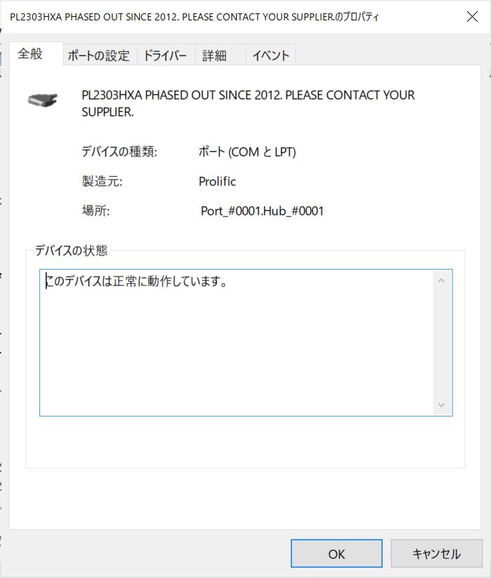 f:id:takayuki-yoshida:20191014150625p:plain