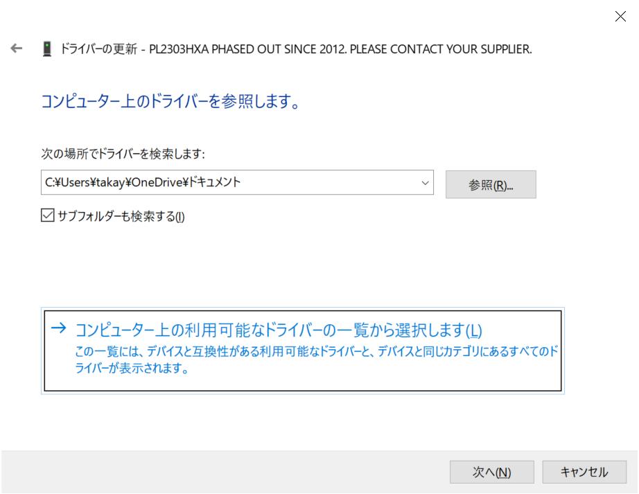 f:id:takayuki-yoshida:20191014152022p:plain