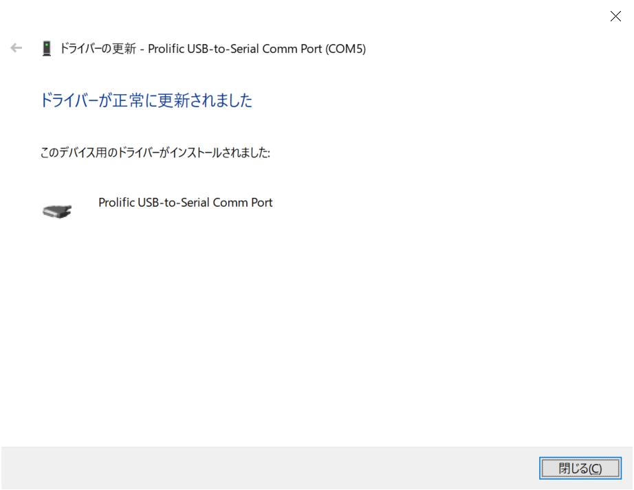 f:id:takayuki-yoshida:20191014152343p:plain
