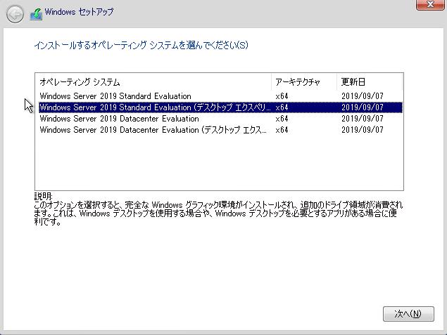 f:id:takayuki-yoshida:20200111195938p:plain