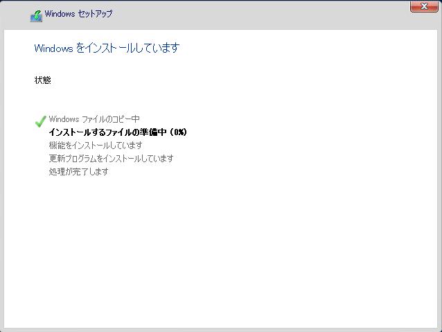 f:id:takayuki-yoshida:20200111200502p:plain