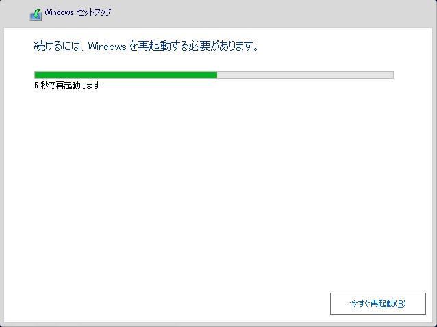 f:id:takayuki-yoshida:20200111203651p:plain