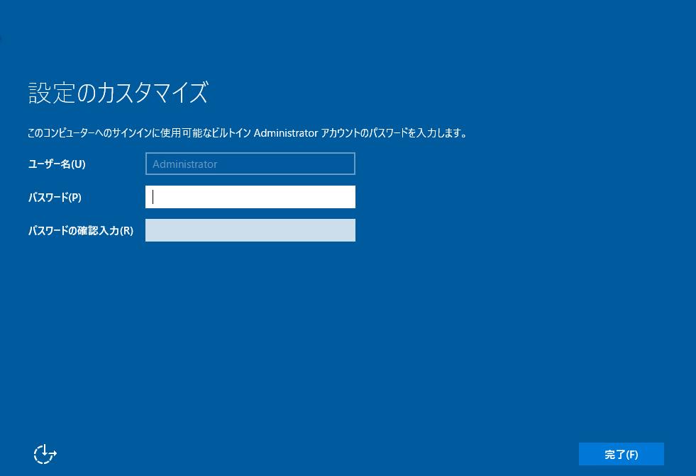 f:id:takayuki-yoshida:20200111203941p:plain