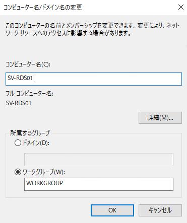 f:id:takayuki-yoshida:20200111205215p:plain