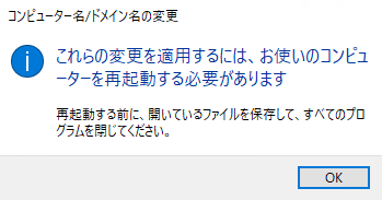 f:id:takayuki-yoshida:20200111205311p:plain
