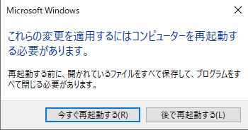 f:id:takayuki-yoshida:20200111205400p:plain
