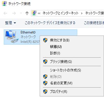 f:id:takayuki-yoshida:20200111205906p:plain