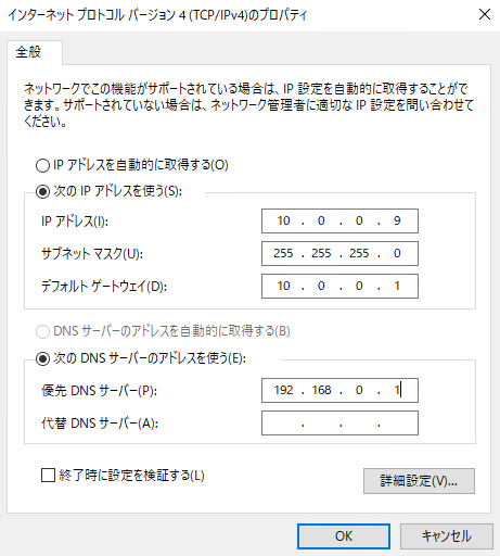 f:id:takayuki-yoshida:20200111210218p:plain