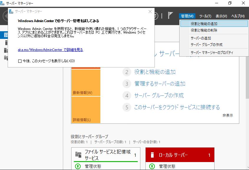 f:id:takayuki-yoshida:20200111210426p:plain