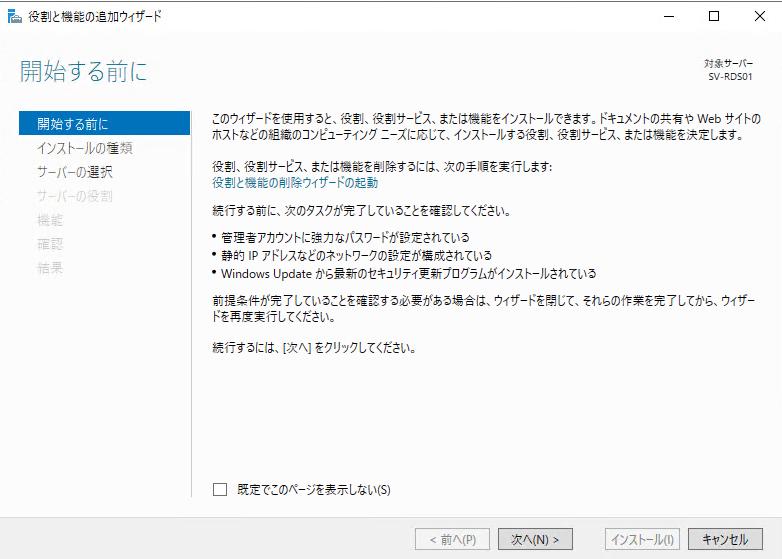 f:id:takayuki-yoshida:20200111210537p:plain