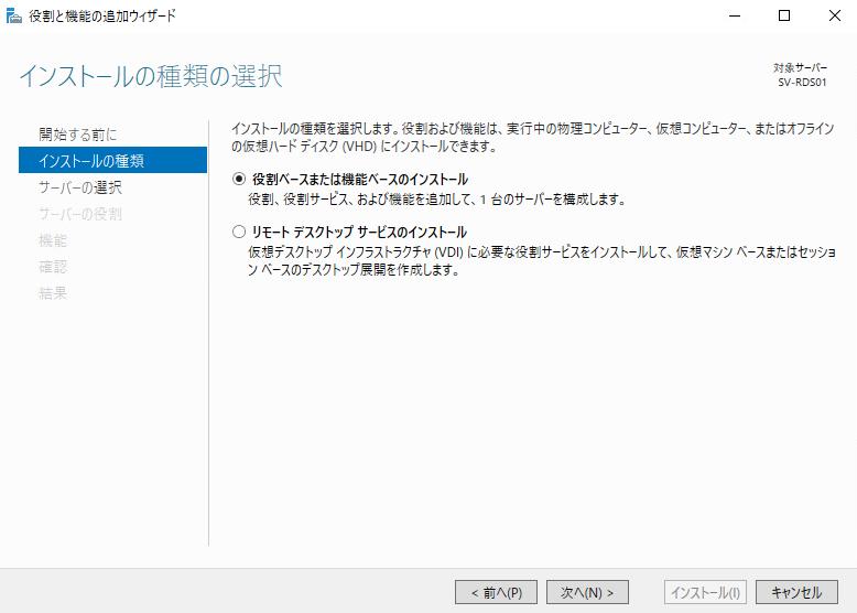 f:id:takayuki-yoshida:20200111210809p:plain