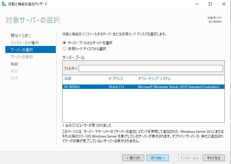 f:id:takayuki-yoshida:20200111210841p:plain