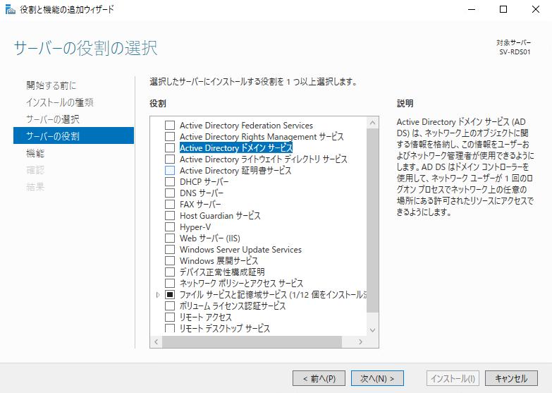 f:id:takayuki-yoshida:20200111211951p:plain