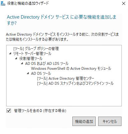 f:id:takayuki-yoshida:20200111212052p:plain