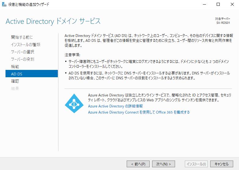 f:id:takayuki-yoshida:20200111212317p:plain