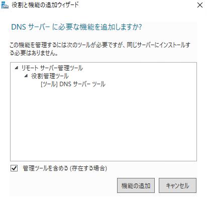f:id:takayuki-yoshida:20200111212443p:plain