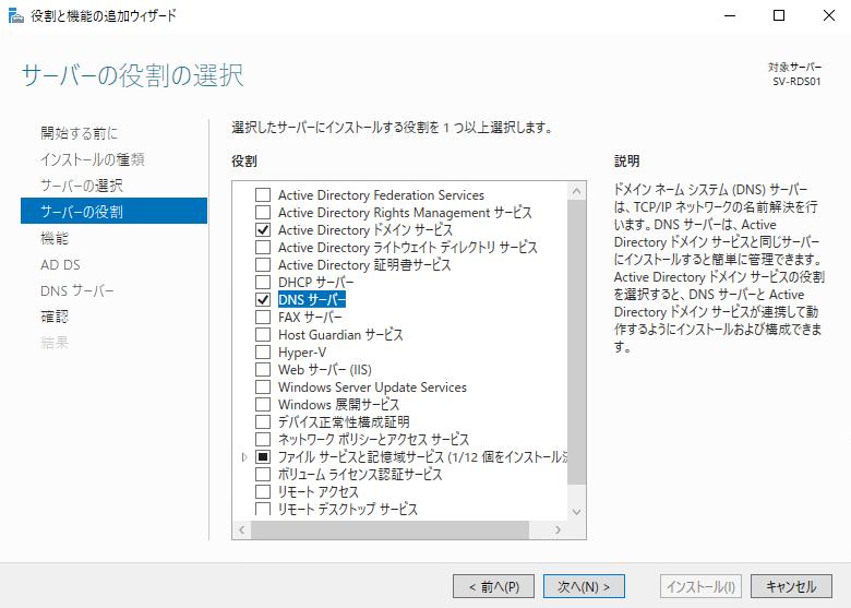 f:id:takayuki-yoshida:20200111212529p:plain