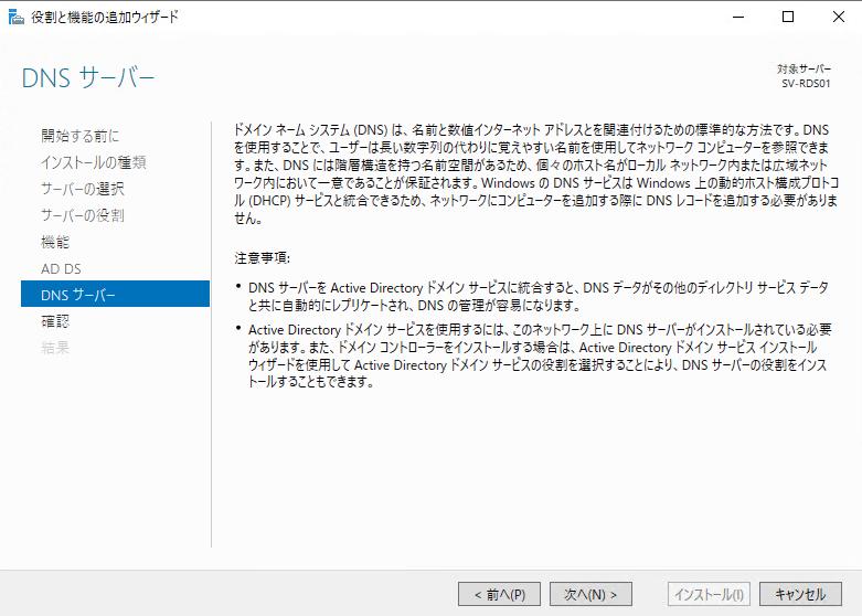 f:id:takayuki-yoshida:20200111212820p:plain