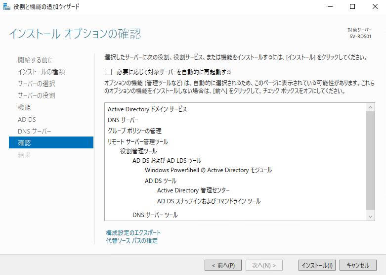 f:id:takayuki-yoshida:20200111212957p:plain