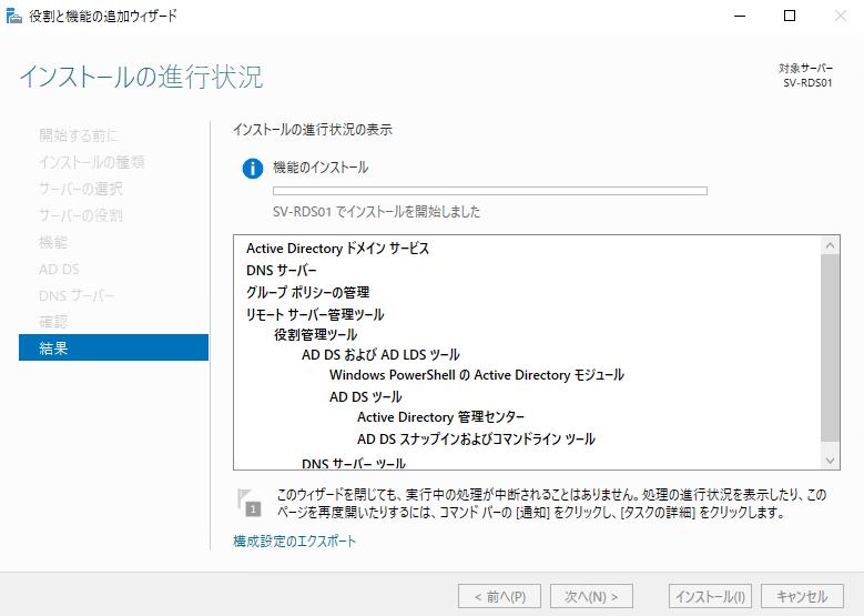 f:id:takayuki-yoshida:20200111213046p:plain