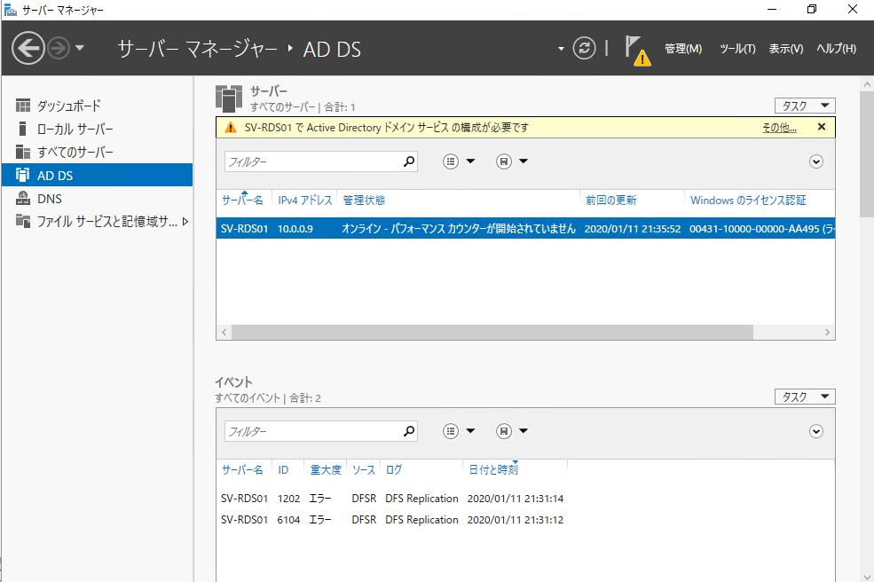 f:id:takayuki-yoshida:20200111213651p:plain