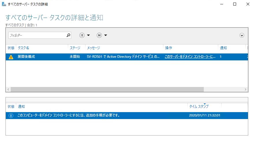 f:id:takayuki-yoshida:20200111213815p:plain
