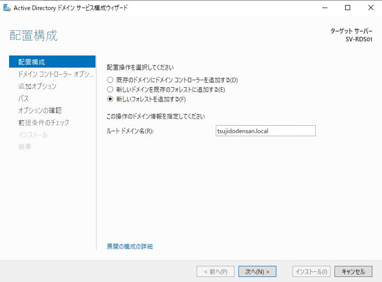 f:id:takayuki-yoshida:20200111213922p:plain