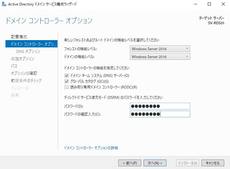 f:id:takayuki-yoshida:20200111214118p:plain