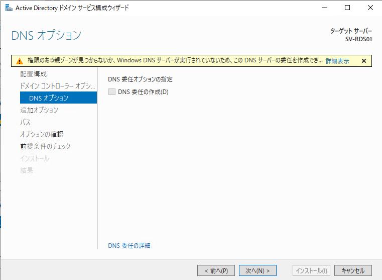 f:id:takayuki-yoshida:20200111214224p:plain