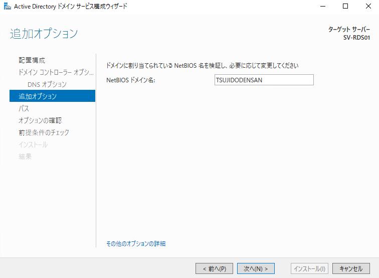 f:id:takayuki-yoshida:20200111214315p:plain