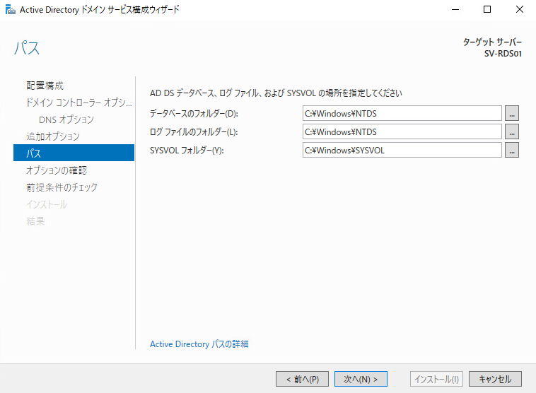 f:id:takayuki-yoshida:20200111214405p:plain