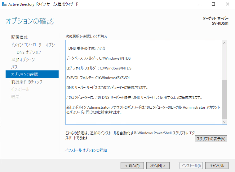 f:id:takayuki-yoshida:20200111214612p:plain
