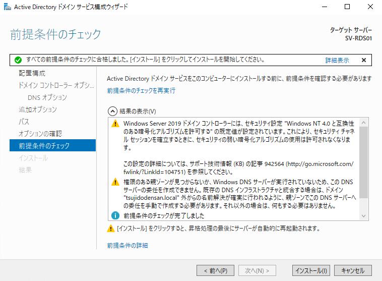 f:id:takayuki-yoshida:20200111214715p:plain