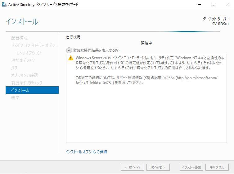 f:id:takayuki-yoshida:20200111214757p:plain