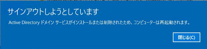 f:id:takayuki-yoshida:20200111214843p:plain