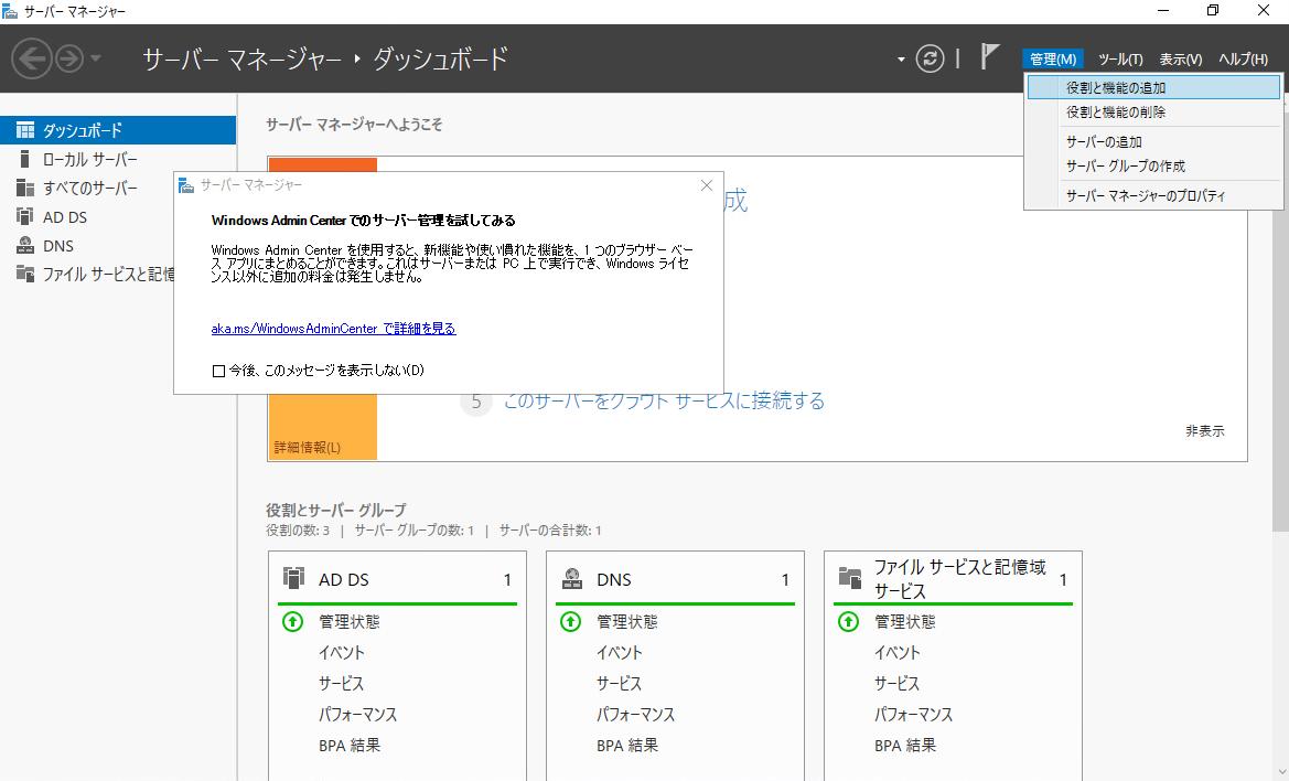f:id:takayuki-yoshida:20200111221411p:plain