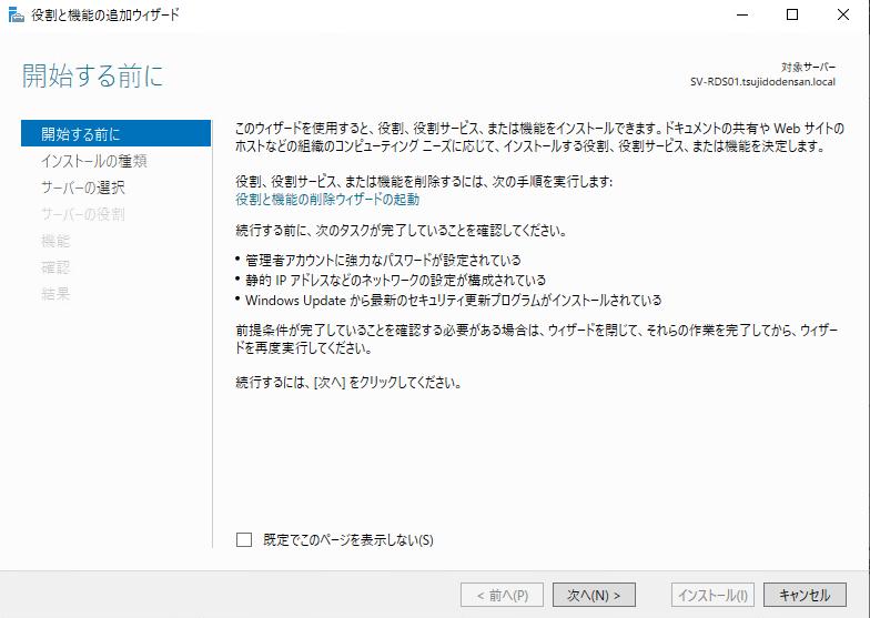 f:id:takayuki-yoshida:20200111221518p:plain