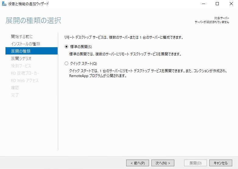 f:id:takayuki-yoshida:20200111221707p:plain