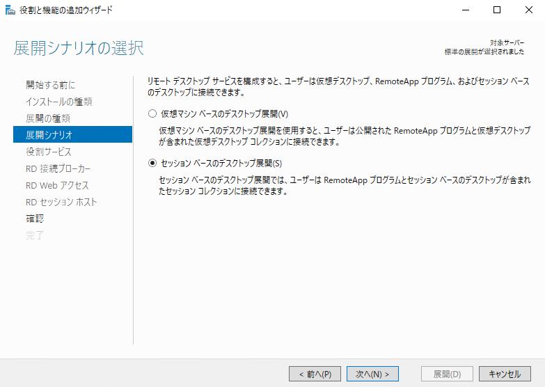 f:id:takayuki-yoshida:20200111221802p:plain