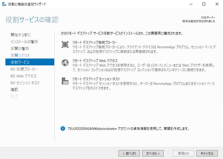 f:id:takayuki-yoshida:20200111221904p:plain