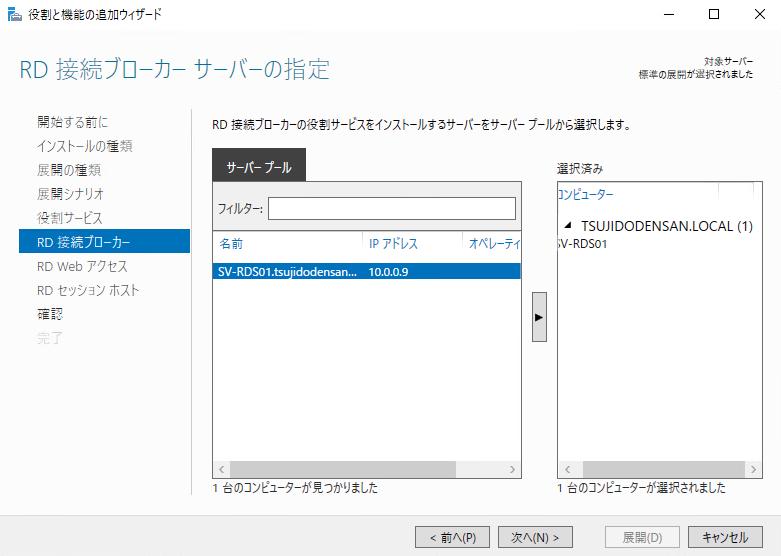 f:id:takayuki-yoshida:20200111222209p:plain