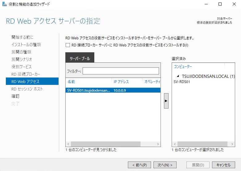 f:id:takayuki-yoshida:20200111222311p:plain