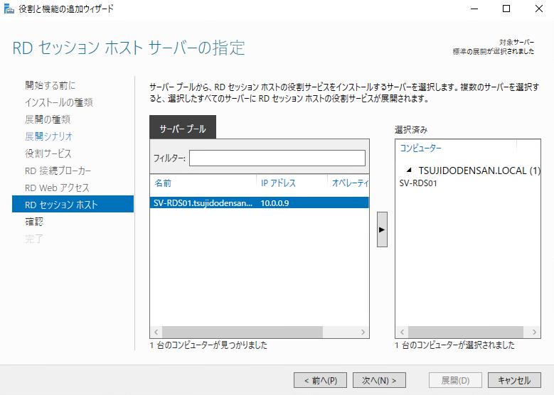 f:id:takayuki-yoshida:20200111222441p:plain